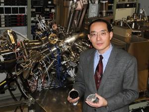 Zhang-Yong-Hang-lab-w