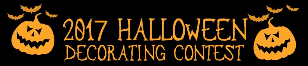 2017 Halloween Decorating Contest