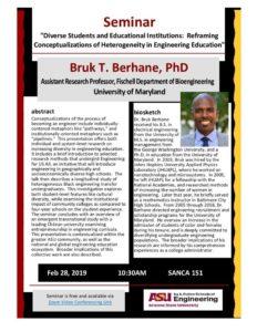 Bruk Berhane guest lecture