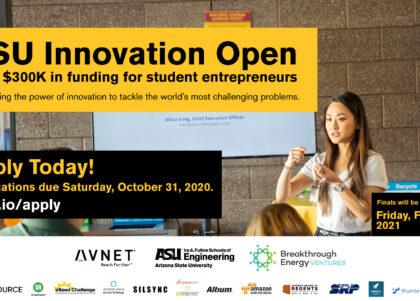 Innovation open 2020