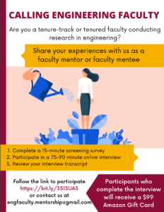 Engineering mentorship survey flyer
